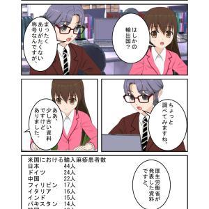 はしか(7)