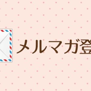 3月31日と4月3日は無料でZoom講座やるよ~!