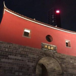 2020年1月のちょっぴり台北旅行♪ ②