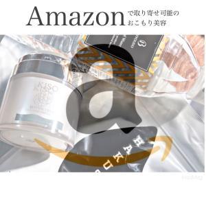 Amazonで買えるガチリピ品
