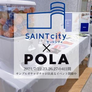 POLA×SAINT city