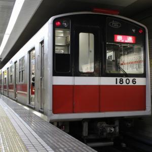 大阪メトロ 改装デザインをリニューアル