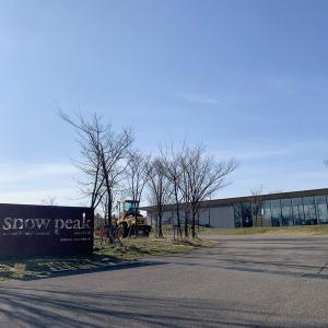 スノーピークHQキャンプ場へ初訪問 ①ミュージアムでスノーピークの歴史を学ぶ