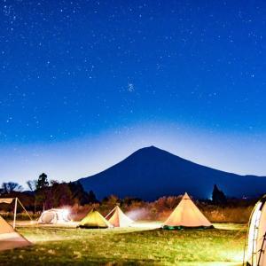 今年の富士山は雪がない!ナチュログ写真部合宿2020②星空撮影編〜富士山YMCA〜