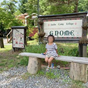 初めてのSUPキャンプは西湖へ♩〜キャンプビレッジノーム〜