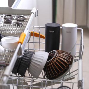 見つけた!食洗機で洗える水筒!