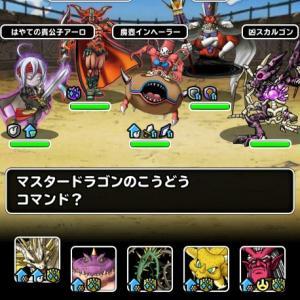 level.1707【ウェイト120】第201回闘技場ランキングバトル4日目