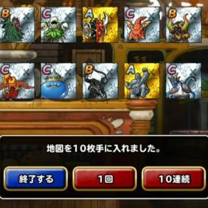 level.1719【感謝!!】適当にDQMSL4年目突入!!