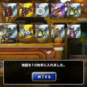 level.1879【ガチャ】無料10連とS確5連!!