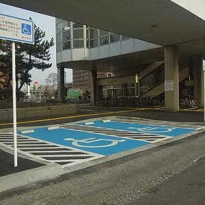 車イスマークの迷惑駐車(2) 平気で不正する人たち