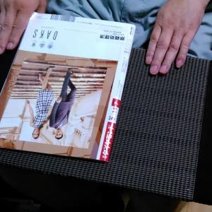 ソファーに座って片手で雑誌を読む」台座にファイルをつけてみました