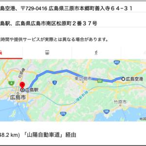 広島へ出張! シェラトングランドホテル広島