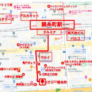 モクシー錦糸町に宿泊