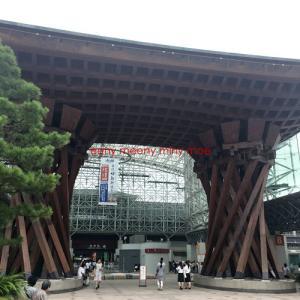 金沢へ日帰り出張。