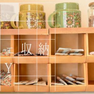 スティックコーヒー収納棚を100均セリア商品で簡単おしゃれにDIY