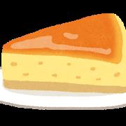 【期間限定】バスクチーズケーキ~佐賀県佐賀市【ふるさと納税】