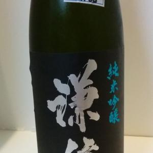 謙信 純米吟醸 愛山 生酒