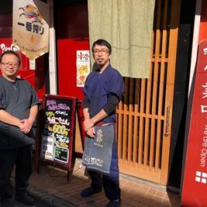 川越の日本酒の美味しいお店♡