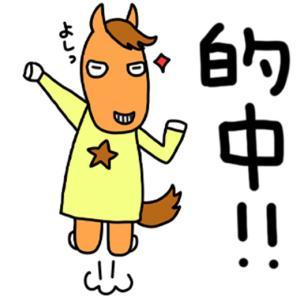 東京ダービー他を旅する(地方競馬を旅する)