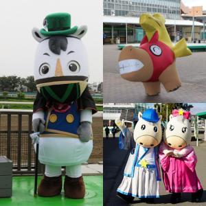 浦和、名古屋、園田を旅する(地方競馬を旅する其の壱)