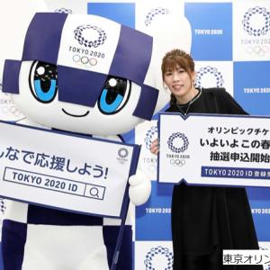 東京オリンピック/パラリンピックの観戦チケット入手方法!TOKYO 2020 IDとは?