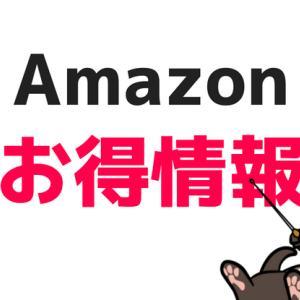 【2019年版】アマゾンプライム会員のメリット・デメリットを紹介!