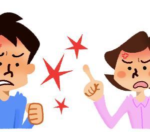 不倫夫と妻の危険回避能力には大きな差があります。