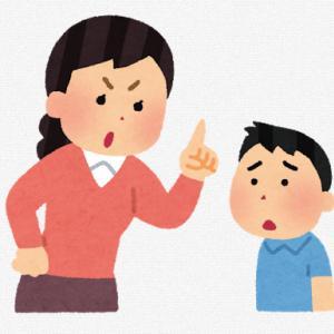 夫の不倫で子供が不登校になって心苦しい時は