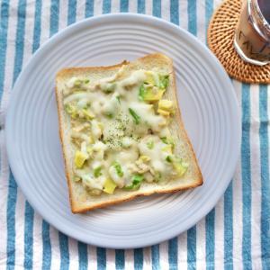 ボリューム満点!アボカドのツナチーズトースト#簡単#節約#時短#パン#トーストアレンジ