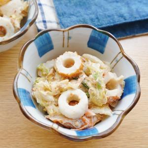 包丁を使わず3分で完成!白菜漬とちくわの和風マヨ和え#簡単#時短#