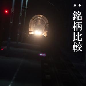 (8140)リョーサン/日記(比)