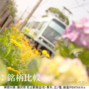 (4640)アンドール/日記(比)