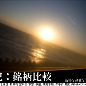 (2930)北の達人コーポレーション/日記(比)