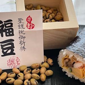 恵方巻と福豆