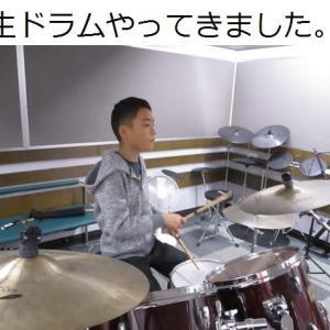 生ドラムやってきました。