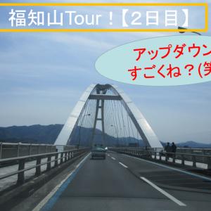 福知山Tour!【2日目】