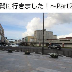 敦賀に行きました!~Part2~