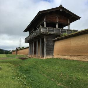 城を観る《志波城》