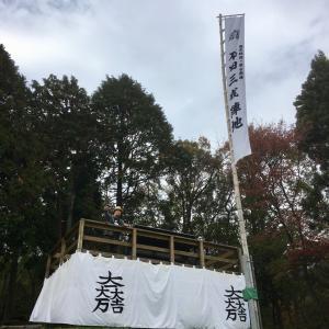 〈関ヶ原合戦〉石田三成陣跡 〜石田三成陣地 展望台〜