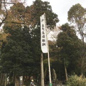 〈関ヶ原合戦〉島津義弘陣地 〜島津義弘陣跡〜