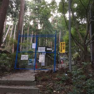 賤ヶ岳城 〜登山道 入口...〜