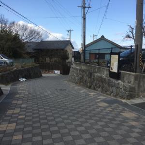 畠村陣屋 〜城坂〜