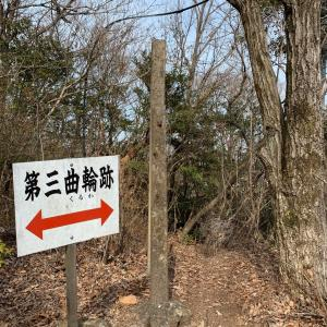 三井城(三井山城)〜第三曲輪跡〜