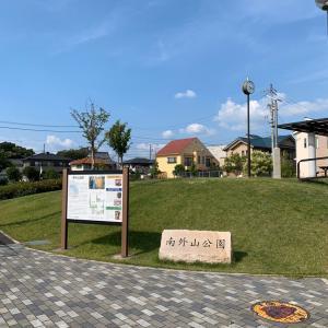 南外山城 〜南外山公園〜