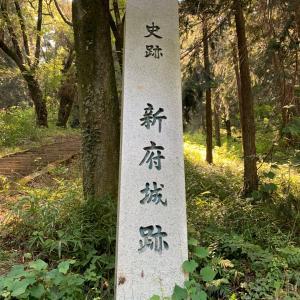 新府城 〜石碑 史跡 新府城跡〜