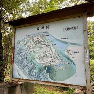 新府城 〜解説板 新府城 想定復元図〜