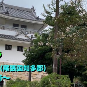 [YouTube]【城カメラ】《大草城(尾張国知多郡)》2019 〜本丸跡〜