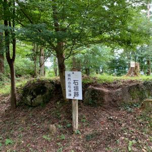 明知城(美濃国) 〜城門の石垣跡〜
