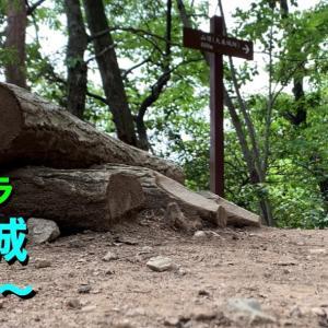 [YouTube]【城カメラ】《大桑城》2020 〜山道〜