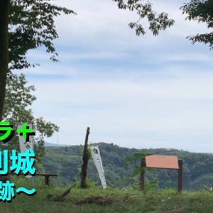 【城カメラ+】《久々利城》2020 〜本丸跡〜